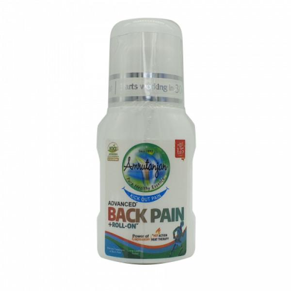Amrutanjan Advanced Back Pain +Roll-On, 50ml