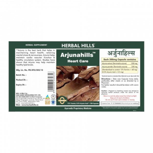 Herbal Hills Arjunahills, 700 Capsules