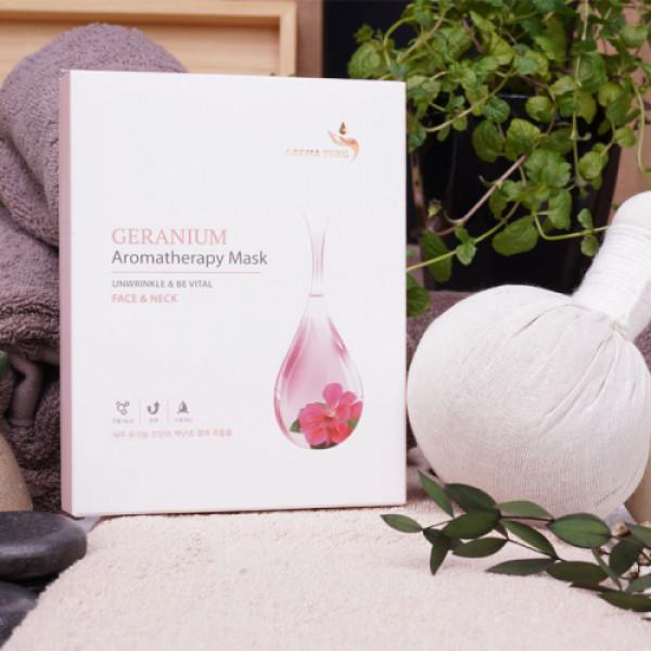 Aroma Yong Geranium Aromatherapy Face Mask, 60gm (Pack Of 2)