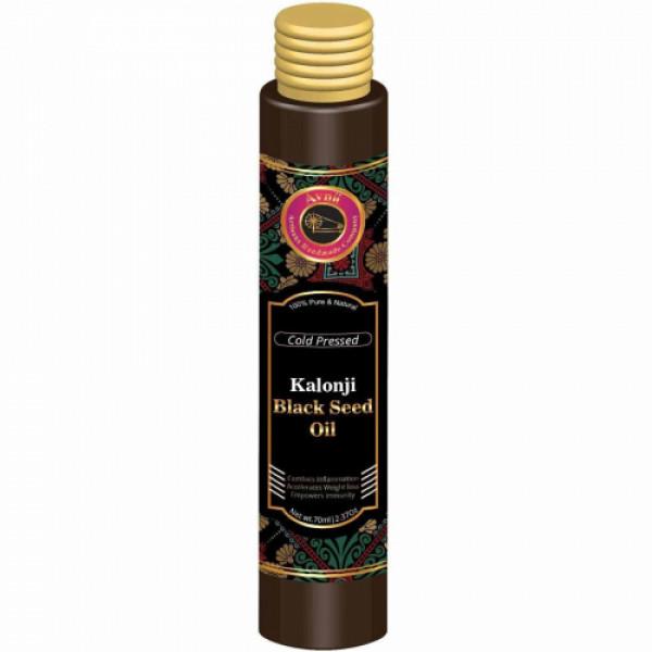 Avnii Organics Cold Pressed Kalonji Oil, 70ml