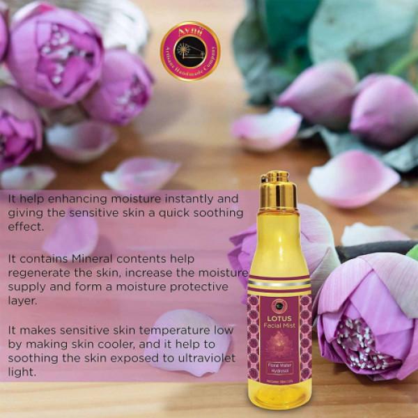 Avnii Organics Lotus Facial Mist, 100ml