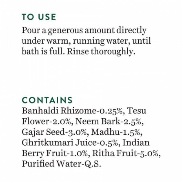 Biotique Bio Berry Sensitive Mommy & Baby Bubble Bath, 190ml