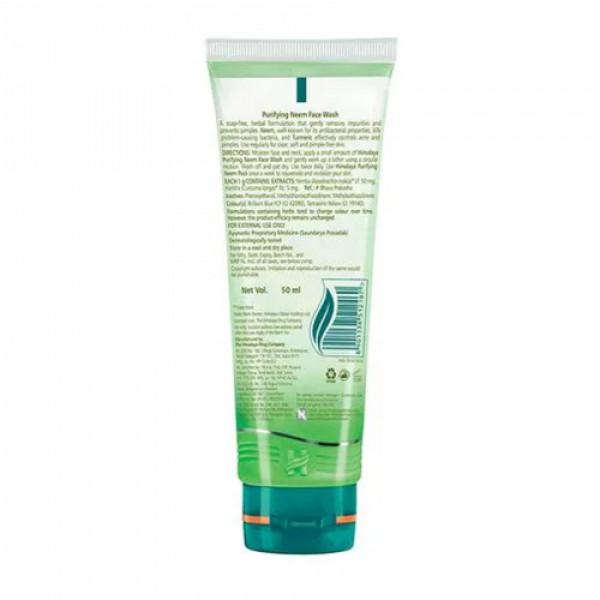 Himalaya Herbals Purifying Neem Face Wash, 50gm