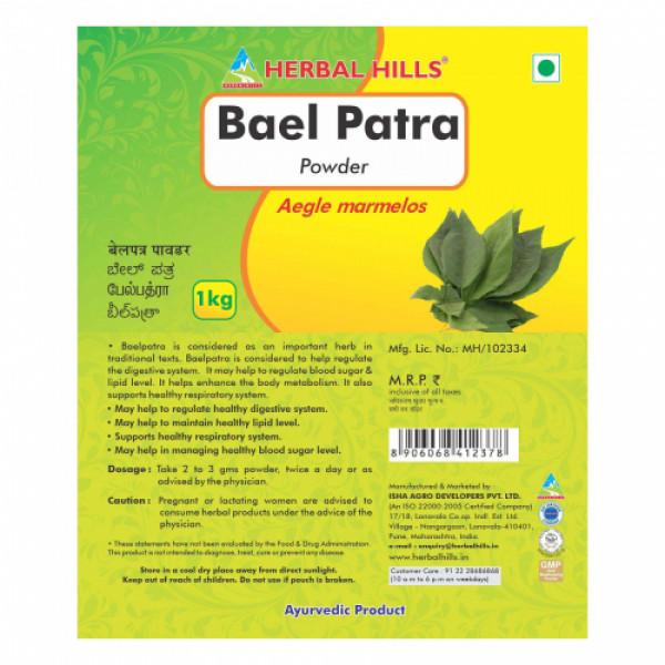 Herbal Hills Baelpatra Powder, 1 Kg (Pack Of 2)