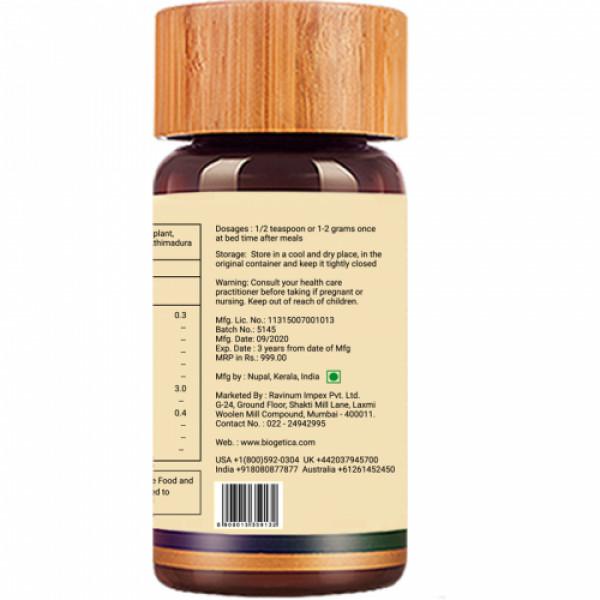 Biogetica Pilesolve - Pile & Fistula Support, 80 Capsules