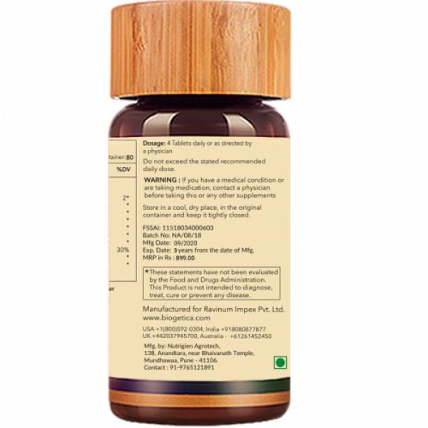 Biogetica SpiruLiva - Advance Nutritional Support, 80 Tablets