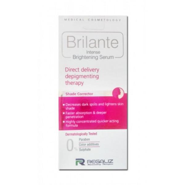 Brilante Intense Brightening Serum, 30ml