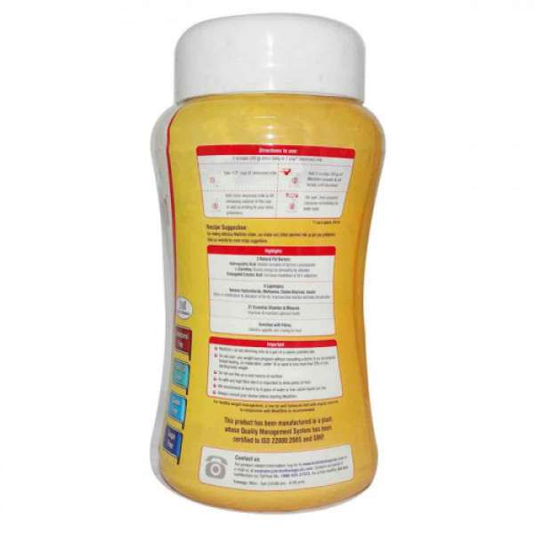 British Biologicals MediSlim Powder, 500gm