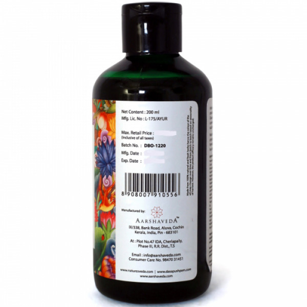 Nature's Veda Dasapushpam Baby Oil, 200ml