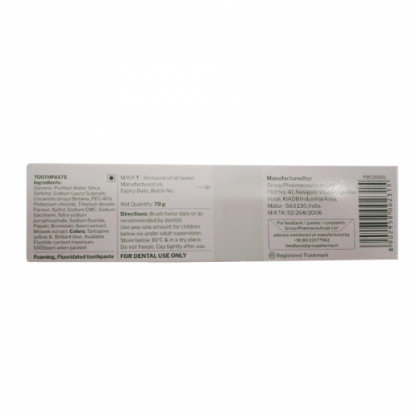 Glodent Toothpaste, 70gm