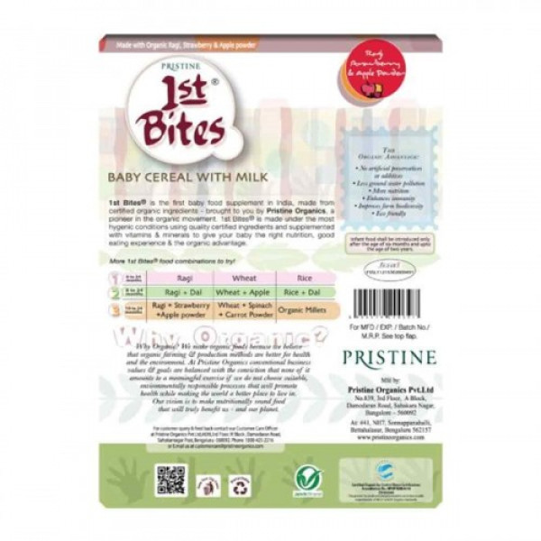 Pristine 1st Bites Organic Ragi, Strawberry & Apple Baby Cereal Stage 3, 300gm