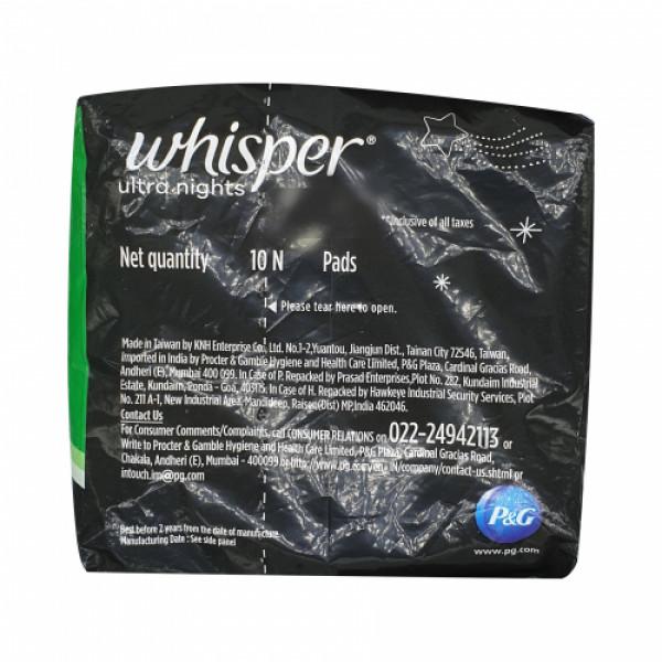 Whisper Ultra Nights Sanitary Pads XXXL, 10 Pieces