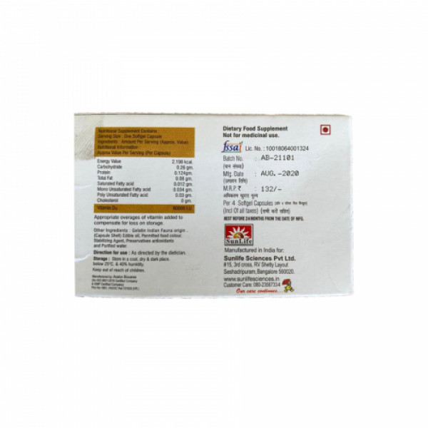 Calcifer D3, 4 Soft Gel Capsules