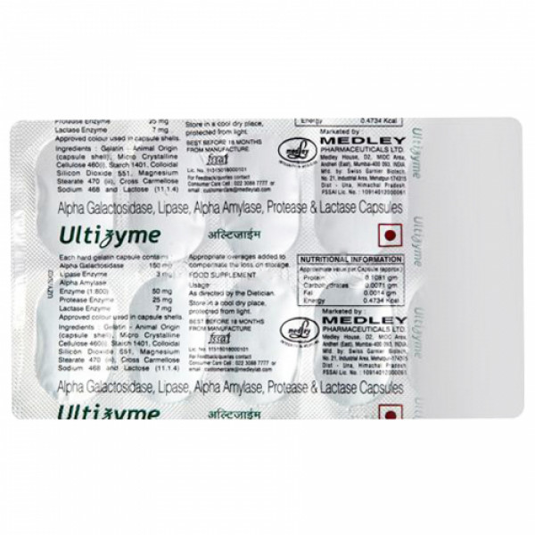 Ultizyme, 10 Capsules
