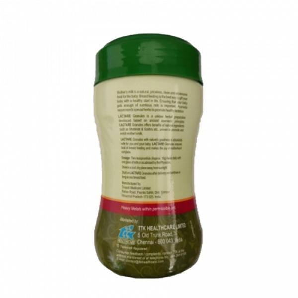 Lactare Granules Cardamom Delight, 250gm