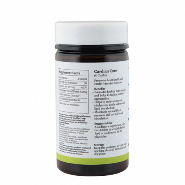 Bipha Ayurveda Cardiac Care, 60 Tablets