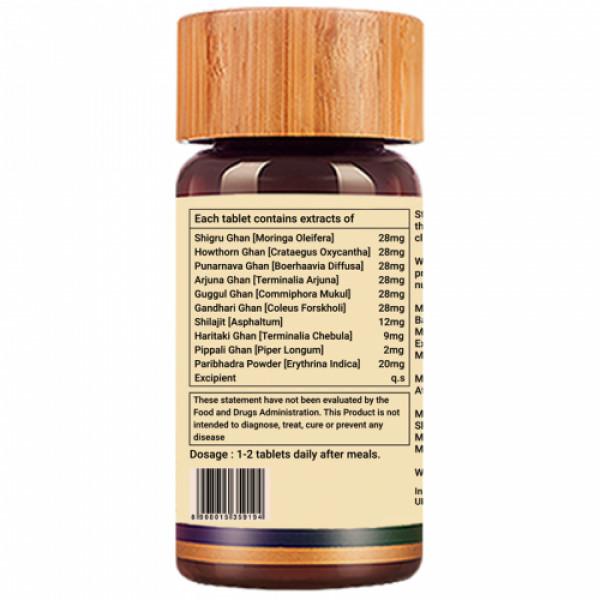 Biogetica Circuloslove - Blood Circulation, 80 Tablets