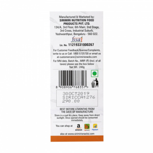 Sirimiri Cocoa Coconut & Almonds Nutrition Bar, 40gm (Pack Of 6)