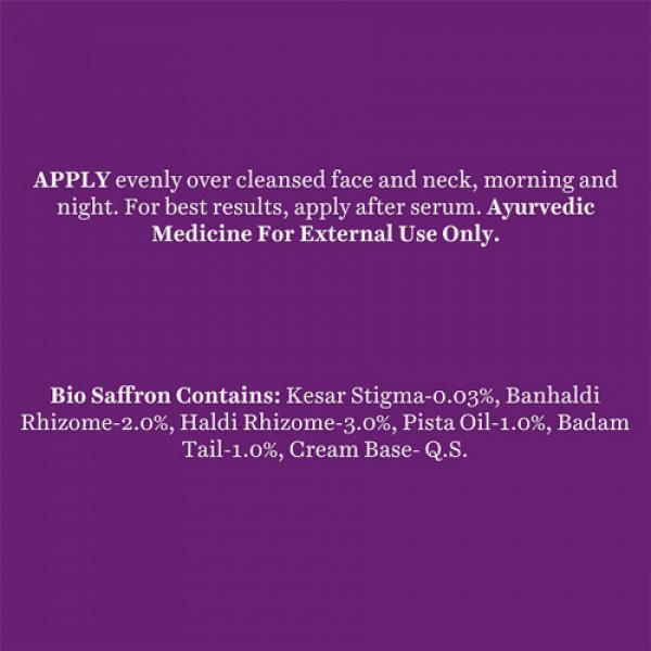 Biotique Bio Saffron Youth Dew Ageless Face & Body Cream, 50gm