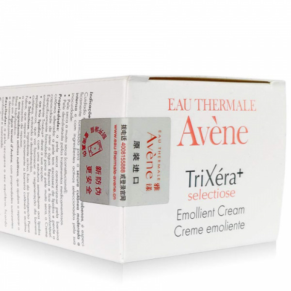 Avene Trixera+ Emollient Cream, 200ml