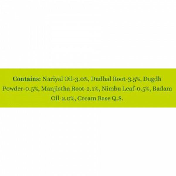 Biotique Bio Coconut Cream, 50gm