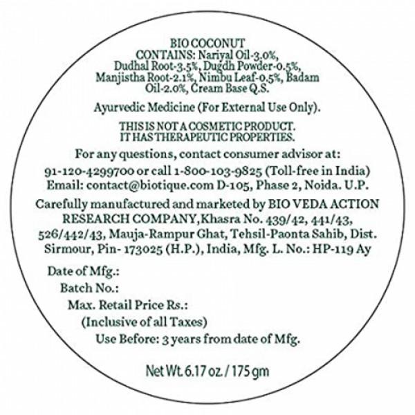 Biotique Bio Coconut Cream, 175gm