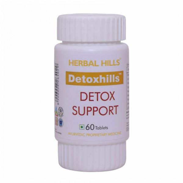 Herbal Hills Detoxhills,  900 Tablets