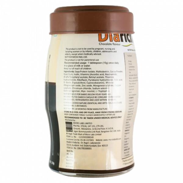 Diarich Chocolate Powder, 200gm