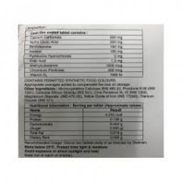 Cobaforte-CD3 Plus, 10 Tablets