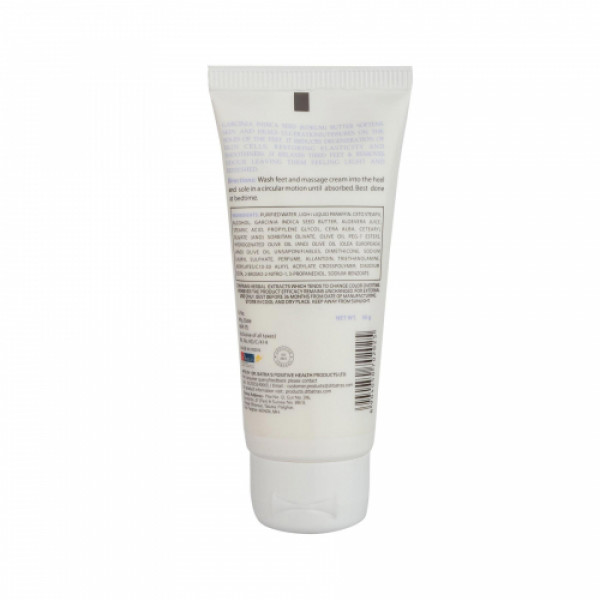 Dr Batra's Foot Care Cream, 50gm (Pack of 4)