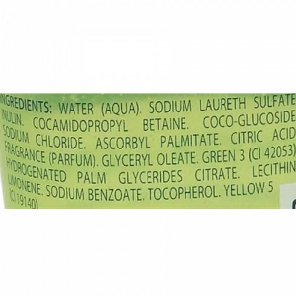 Ducray Extra-Doux Dermo-Protective Shampoo, 100ml