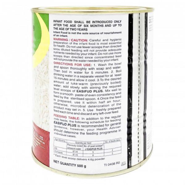 Easifud Plus Baby Cereal - Rice & Moong Dal, 500gm