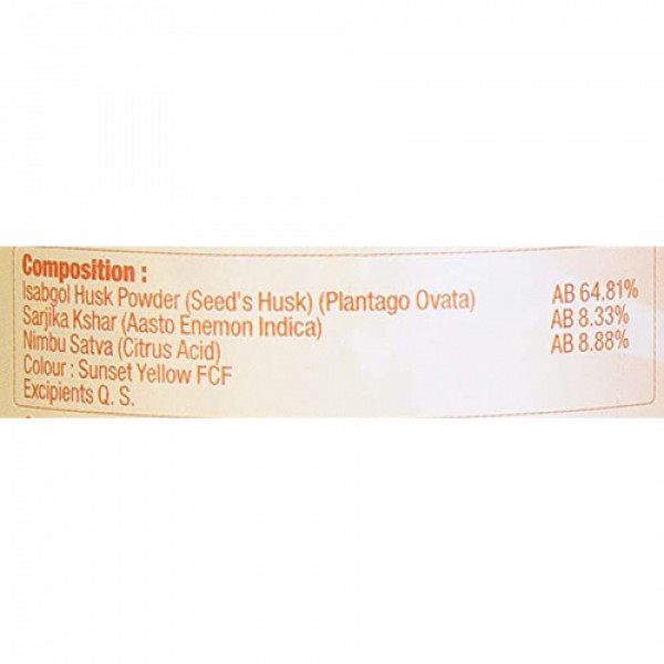 Fabolite Orange Flavour, 300gm