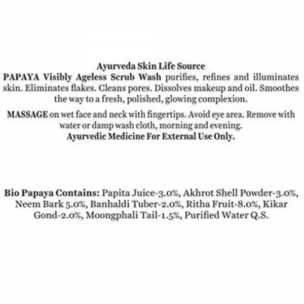 Biotique Bio Papaya Exfoliating Face Wash, 200ml