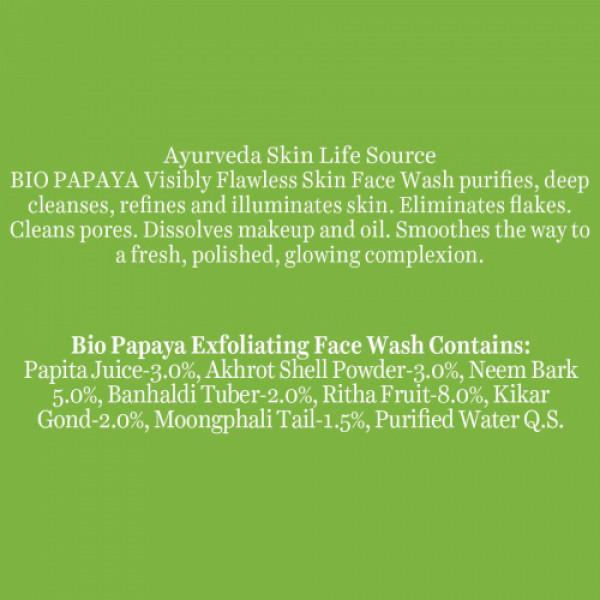 Biotique Bio Papaya Exfoliating Face Wash, 100ml