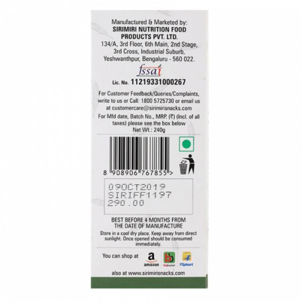 Sirimiri Fig N Flax & Pumpkin Seeds Nutrition Bar, 40gm (Pack Of 12)