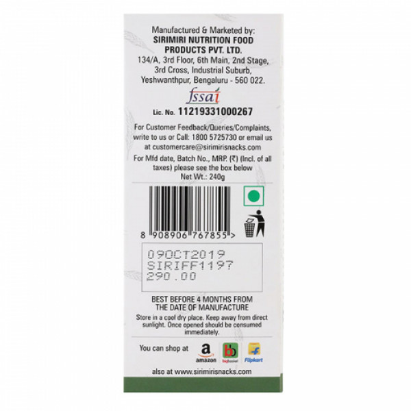 Sirimiri Fig N Flax & Pumpkin Seeds Nutrition Bar, 40gm (Pack Of 6)