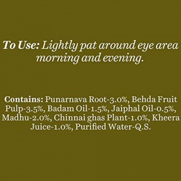 Biotique Bio Sea Weed Revitalizing Anti Fatigue Eye Gel, 15gm
