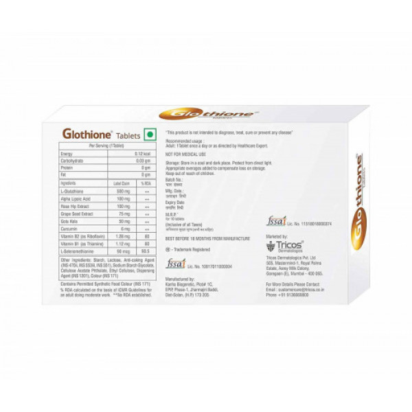 Glothione, 10 Tablets