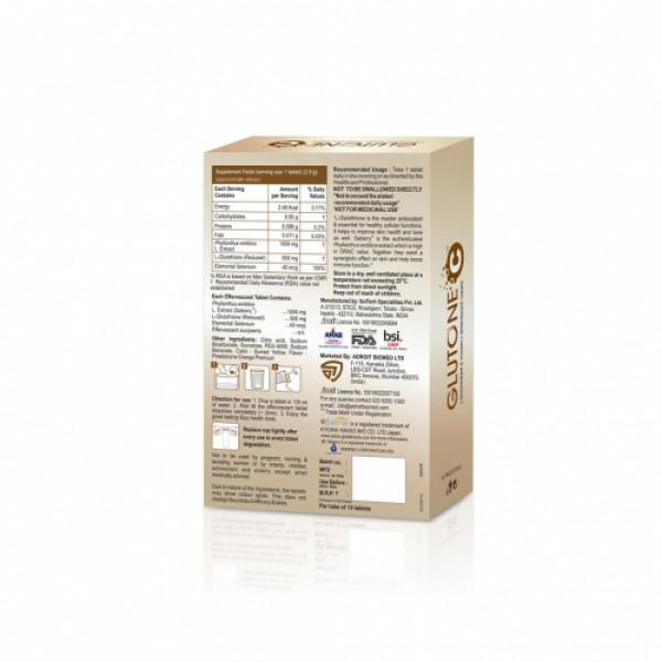 Glutone C Effervescent, 15 Tablets For Immunity
