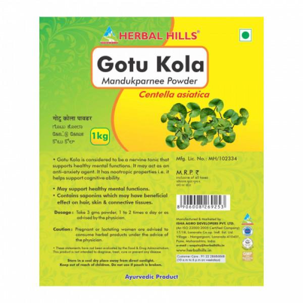 Herbal Hills Gotu Kola powder, 1 Kg (Pack Of 2)