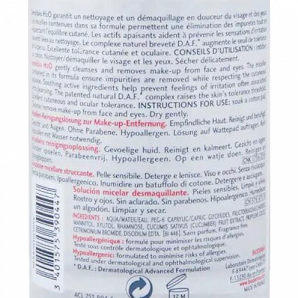 Bioderma Sensibio H2O, 100ml