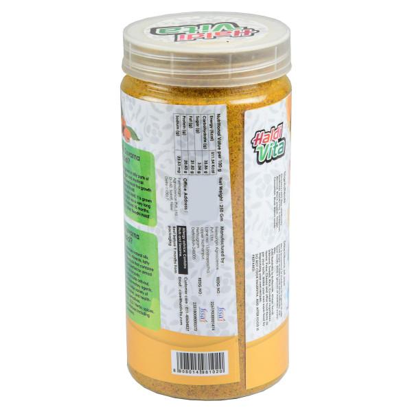 HaldiVita Dietary Mix SugerFree, 250gms