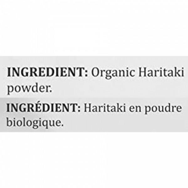 Aarshaveda Organic Haritaki Powder, 200gm