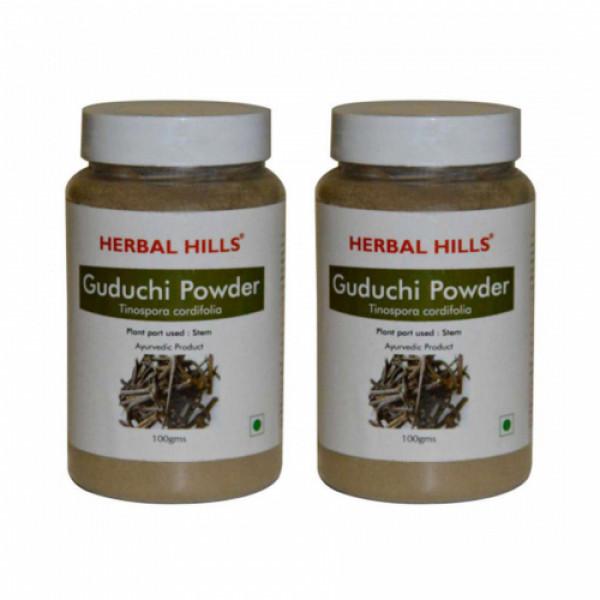 Herbal Hills Guduchi Powder, 100gm (Pack Of 2)