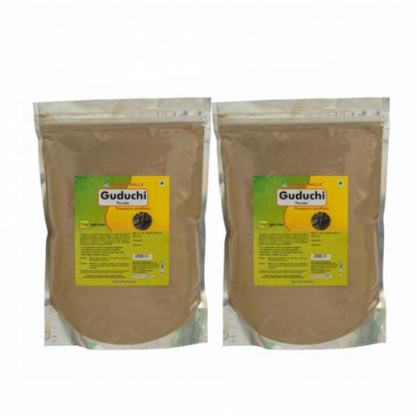 Herbal Hills Guduchi Powder, 1Kg (Pack Of 2)