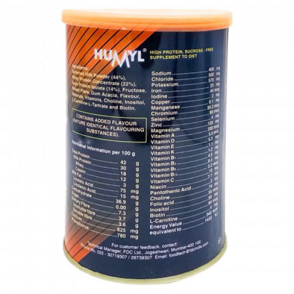 Humyl Milk Masala Flavour, 200gm