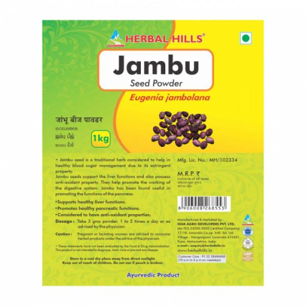 Herbal Hills Jambu Beej Powder, 1Kg (Pack Of 2)