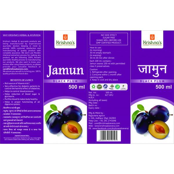 Krishna's Jamun Juice, 500ml