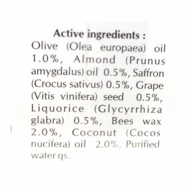Jovees Anti Pigmentation Blemish Cream, 60gm